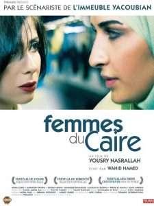 16-affiche-femmes-du-caire-4-03-2011