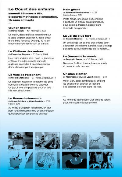 programme festival court métrage 2017-3